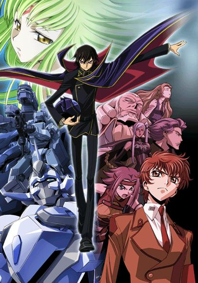 codegeass-www-rusheroz-tk