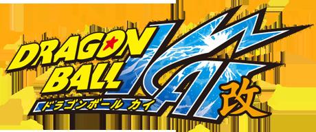 dragon-ball-kai-logo-www-rusheroz-wordpress-com1
