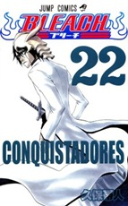 RusheroZ-wordpress-com-bleach-tomo-22