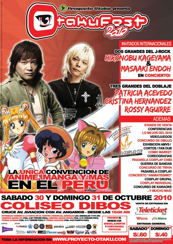 afiche otakufest 2010 https://rusheroz.wordpress.com